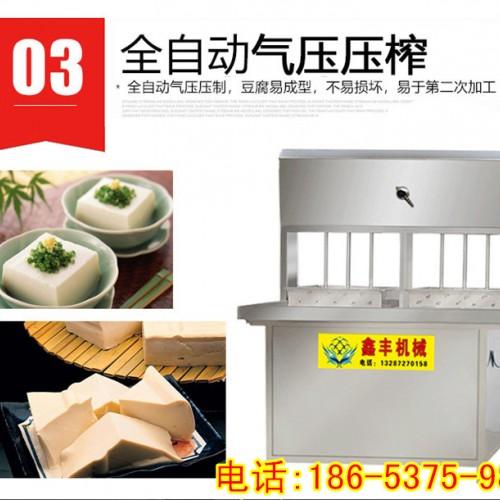 豆腐生产设备价格 多功能家用豆腐机  全自动豆腐机生产视频