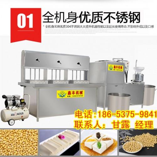 新型全自动豆腐机 鑫丰制造豆腐的设备自动豆腐机生产视频
