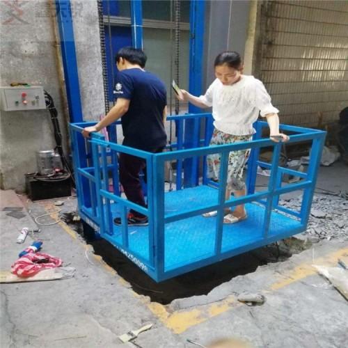 液压升降货梯 升降货梯厂家定做各种固定式升降货梯