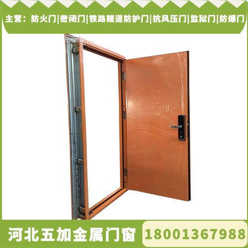 监狱门,密闭门,铁路隧道防护门,抗风压门