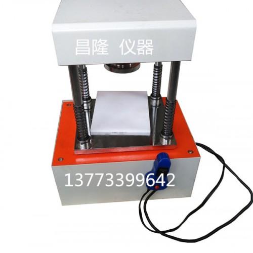橡胶电动冲片机,皮革冲片机