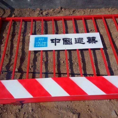 厂家供应基坑护栏 可移动护栏  基坑围栏 安全警示护栏