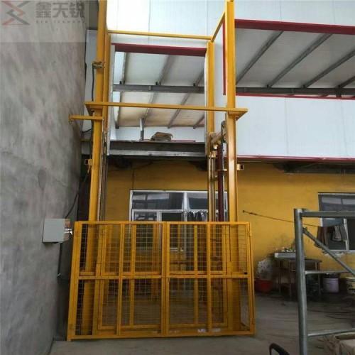 天锐公司专业生产固定式液压升降货梯室内外链条式升降机