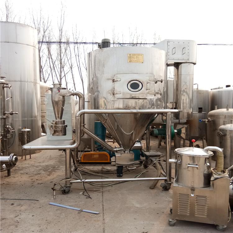 出售闲置二手离心喷雾干燥机 二手压力喷雾干燥机