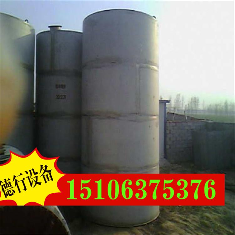现货出售二手不锈钢储罐 二手化工储罐   二手低温储罐