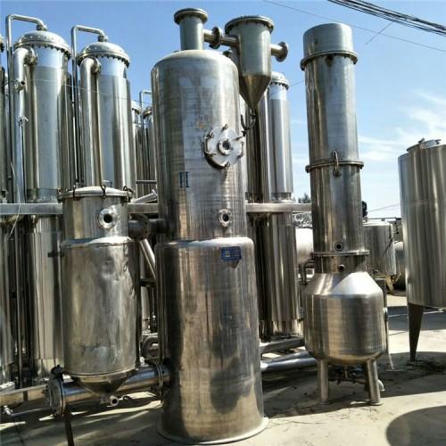 低价处理二手双效降膜蒸发器 二手双效浓缩蒸发器
