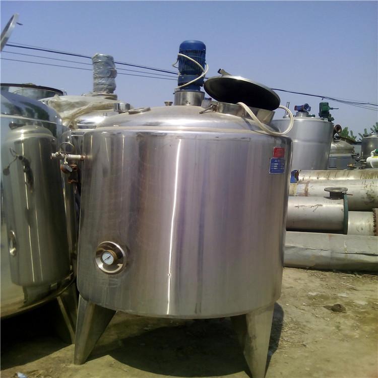 现货出售二手机械搅拌罐 二手磁力搅拌罐 二手保温搅拌罐