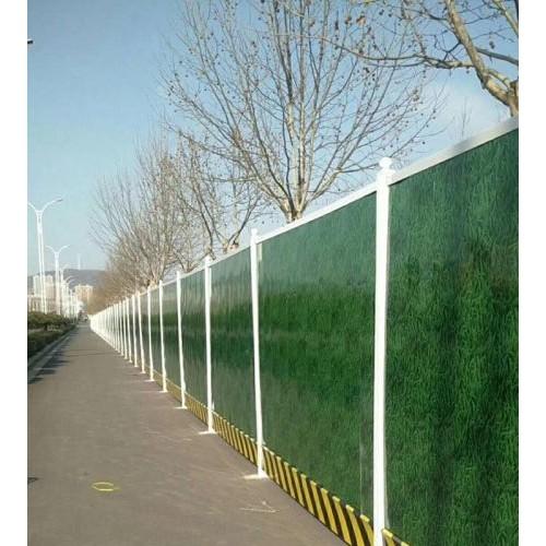 供应建筑工地围挡 市政工程园林防护栏 PVC施工围墙