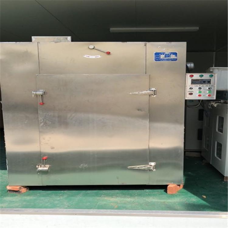 低价出售二手热风循环烘箱 二手高温烘箱