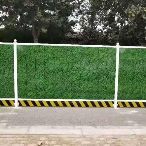 城市修建安全围档公路围档房地产临时彩钢围墙警示标围挡