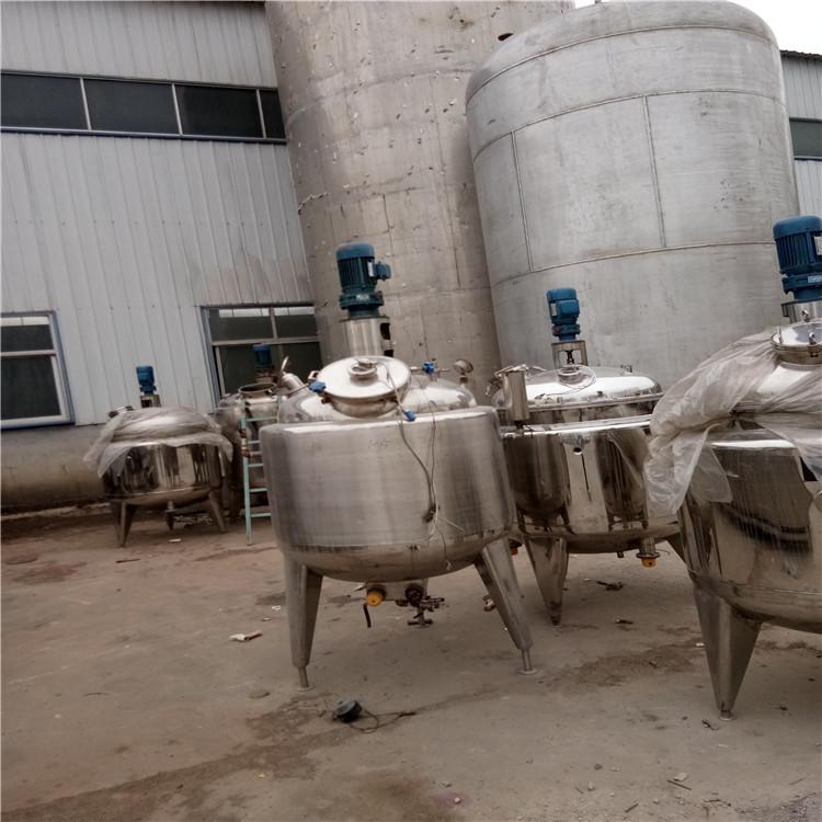 现货出售二手啤酒发酵罐 二手循环式发酵罐 二手不锈钢发酵罐