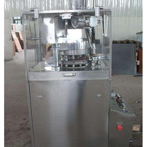 低价处理二手旋转式压片机 二手圆片压片机 二手实验压片机