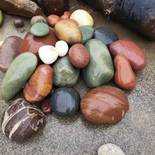彩色鹅卵石厂家批发彩色鹅卵石滤料