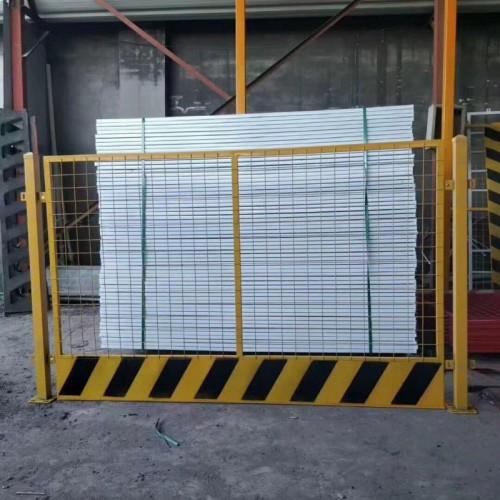 供应建筑工地安全警示围栏  可移动围挡电梯门护栏