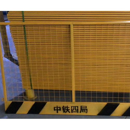 基坑安全防护栏杆  井口围栏 基坑临边防护栏 指导安装