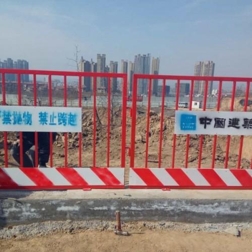 池塘边缘基坑护栏网  基坑临边护栏网 围栏网 基坑警示护栏网