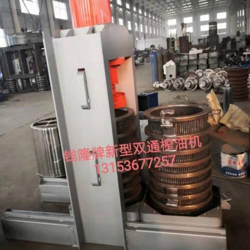 山苍籽榨油机厂家 山苍籽液压榨油机  全自动山苍籽榨油机