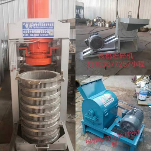 硅藻土榨油机厂家  新型硅藻土榨油机  硅藻土液压榨油机