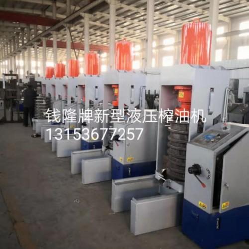 榨油机厂家   全自动榨油机    液压榨油机