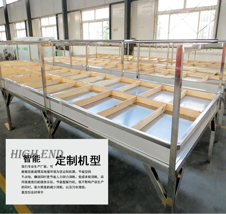 广西半自动腐竹机视频 鑫丰豆制品腐竹机器价格 腐竹机加工技术