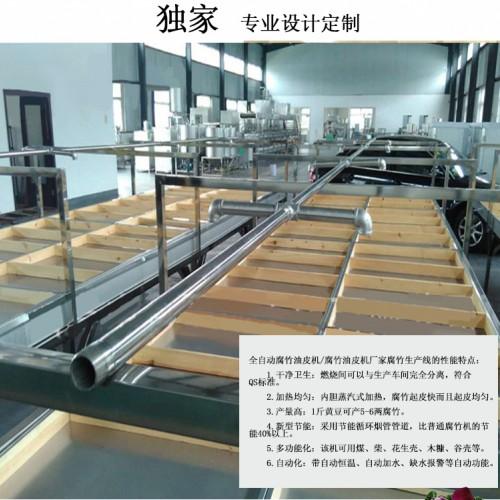 廊坊腐竹机配套设备 家用腐竹机生产线 鑫丰节能腐竹机厂家