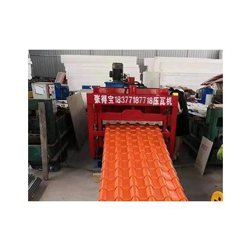 双层压瓦机厂家供应/张得宝压瓦机质量保证