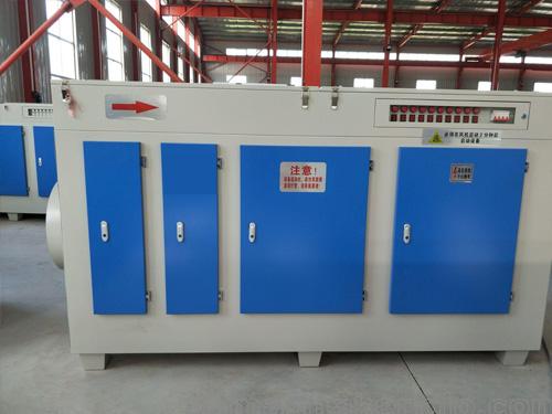 北京光氧净化器加工/惠聪环保设备质量保障