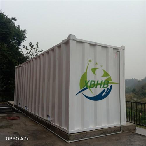 一体化污水处理设备价格 重庆星宝环保