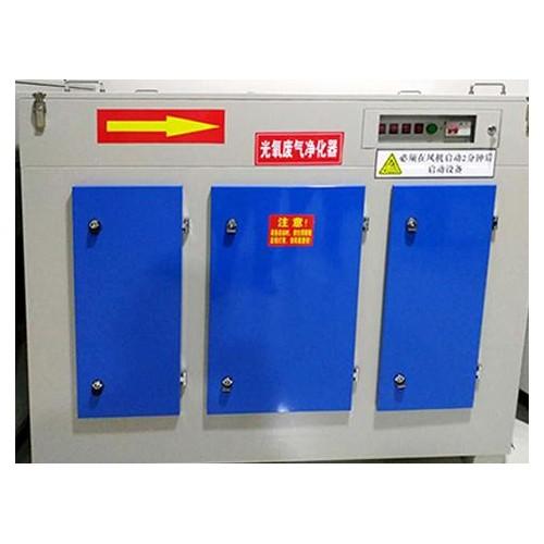 等离子净化器现货/华渡环保设备品质保障