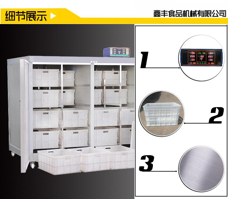 信阳商用全自动豆芽机 家用豆芽机使用说明 鑫丰豆芽机生产线