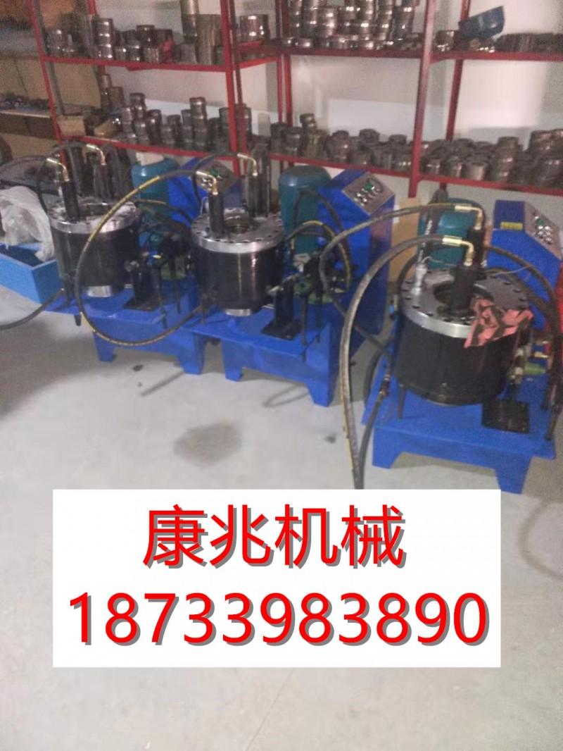 (康兆)立式钢管缩管机 卧式钢管缩管机 全自动钢管缩管机