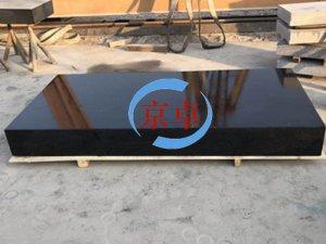 大理石机械构件生产厂家/京卓工量具质量保障