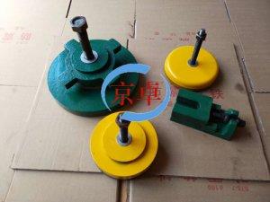 机床调整垫铁厂价直营/京卓工量具有限责任公司售后完善