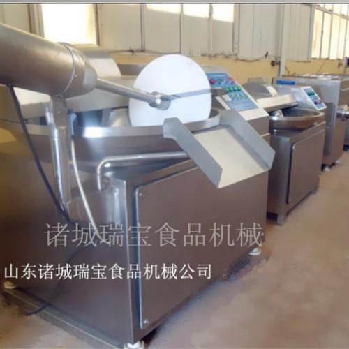 ZB-125冻肉斩拌机 全自动变频斩拌机