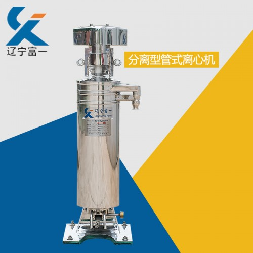 辽宁富一工业生产用高转速GF105管式离心机