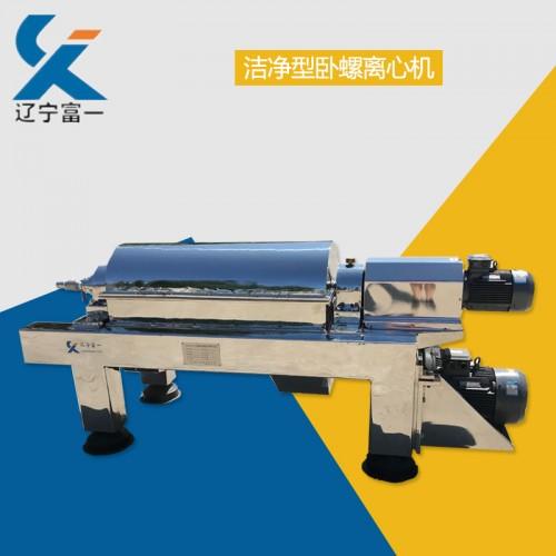 辽宁富一工业生产用不锈钢LW300卧式螺旋离心机