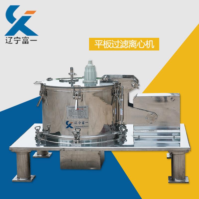 辽宁富一工业生产用全密闭防腐PS600平板离心机厂家