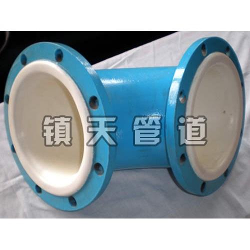 内蒙古弯头管件生产企业|镇天管道|厂家直营各规格衬塑弯头