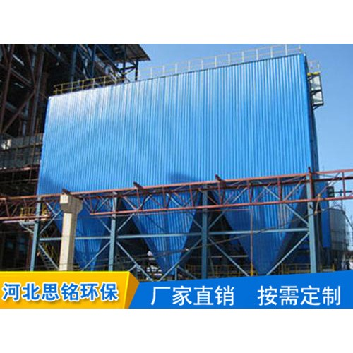 新疆布袋除尘器厂家直供/思铭环保科技安全可靠
