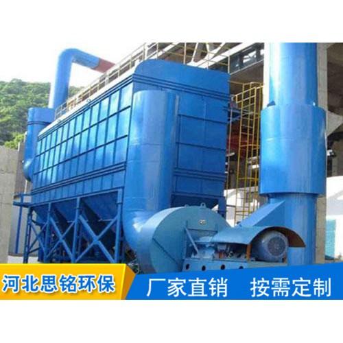 云南袋式除尘器订制加工/思铭环保科技质量可靠