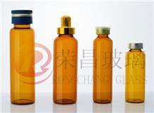 口服液玻璃瓶厂家直供/荣昌玻璃制品