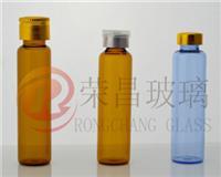 药用玻璃瓶厂家供应/荣昌玻璃有限公司值得信赖