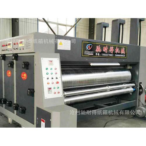 纸箱印刷机厂价直供——驰耐得纸箱机械