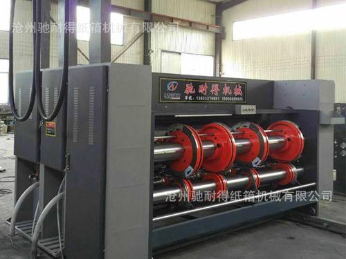 浙江高速水性印刷机厂家/驰耐得纸箱机械品质保证