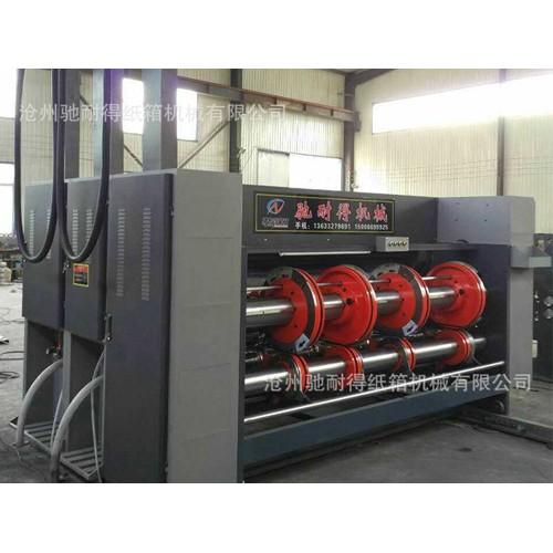 水墨印刷机品质保障——沧州驰耐得纸箱机
