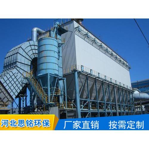四川锅炉布袋除尘器订做厂家/思铭环保科技售后完善