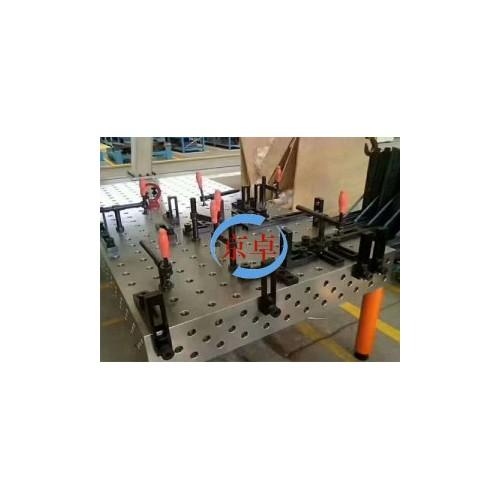 广东三维柔性焊接平台制造商/京卓工量具品质保障