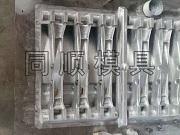 山西太原铸造模具价格「同顺模具」热芯盒模具*一站式服务