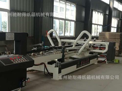 纸箱机械订做厂家——沧州驰耐得纸箱机械