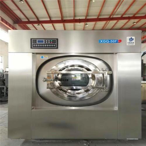 医院布草清洗设备 医院用洗衣机运行流程